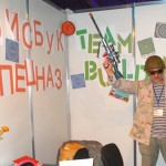 Sintal team-building на Выставке B2B